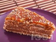 Домашна торта Добуш с карамел